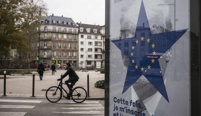 """Καμπάνια του Στρασβούργου στη Γαλλία για τις ευρωεκλογές. """"Αυτή τη φορά εγγράφομαι και ψηφίζω"""""""