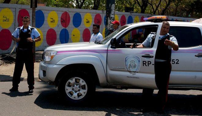 Αστυνομικές δυνάμεις της Βενεζουέλας