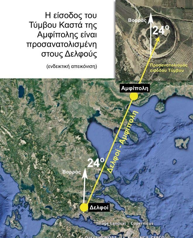 Καθηγητής ΑΠΘ: Ο Τύμβος Καστά στην Αμφίπολη