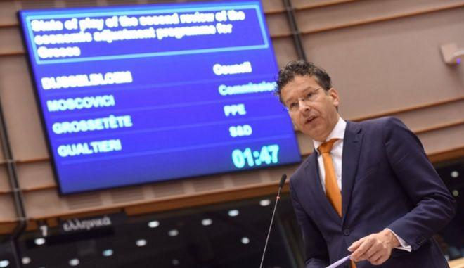 Υπέρ της δημοσιονομικής χαλάρωσης Ντάισελμπλουμ και Μοσκοβισί