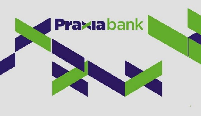 Praxia Bank: Συρρίκνωση δραστηριοτήτων και απολύσεις