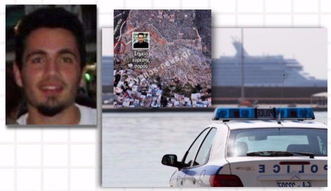 Κάλυμνος: Η ιατροδικαστική έρευνα ρίχνει φως στη δολοφονία