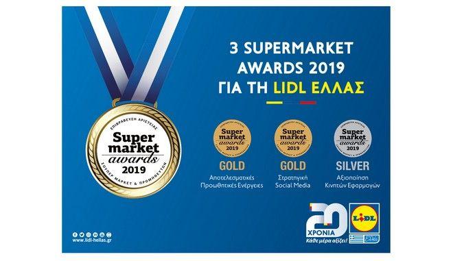 3 διακρίσεις για τη LIDL Ελλάς στα Supermarket Awards 2019