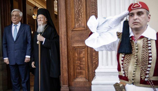 Συνάντηση του Προέδρου της Δημοκρατίας Προκόπη Παυλόπουλου με τον Οικουμενικό Πατριάρχη Βαρθολομαίο