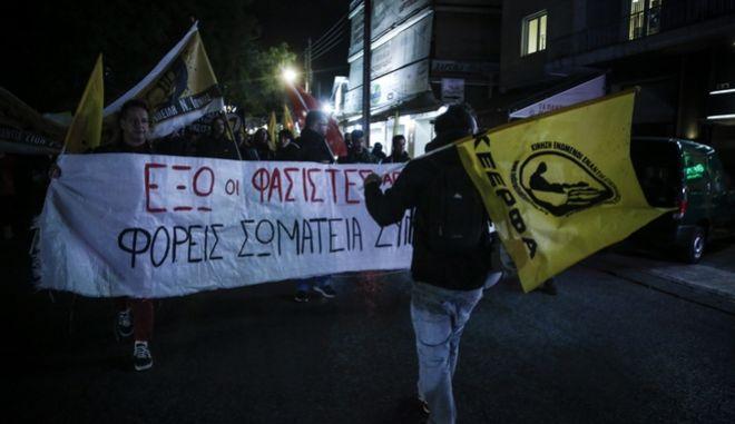 Στιγμιότυπο από την αντιφασιστική συγκέντρωση στον Νέο Ηράκλειο ενάντια στο Μνημόσυνο που διοργανώνει η Χρυσή Αυγή. Τετάρτη 1 Νοεμβρίου 2017(EUROKINISSI//Στέλιος Μισίνας)