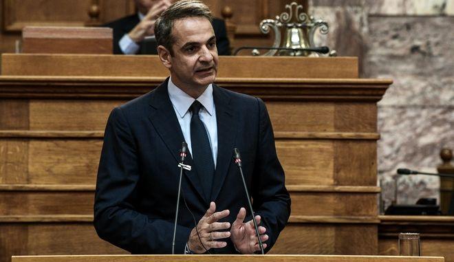 """Ο Πρωθυπουργός Κυριάκος Μητσοτάκης - Έναρξη των εργασιών της Επιτροπής """"Ελλάδα 2021"""""""