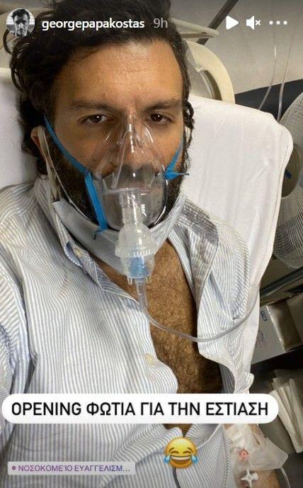 Γλυφάδα: Πήρε φωτιά το μαγαζί του Γιώργου Παπακώστα- Στο νοσοκομείο ο γνωστός σεφ