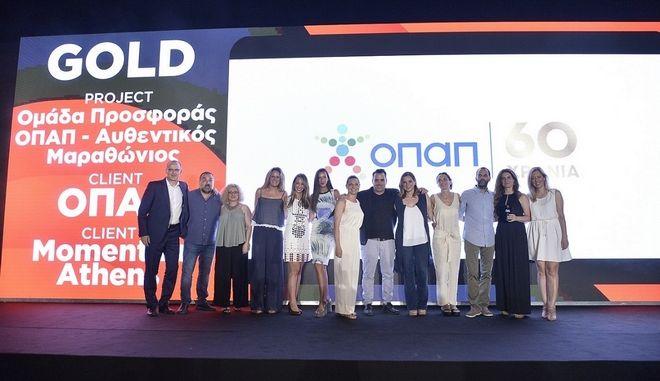 Βράβευση της ενεργοποίησης της Ομάδας Προσφοράς ΟΠΑΠ στον Αυθεντικό Μαραθώνιο Αθηνών