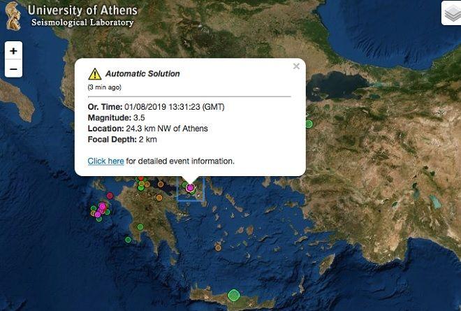 Σεισμός: Νέα δόνηση στην Αττική