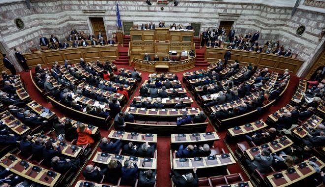 Ειδική συνεδρίαση της Ολομέλειας της Βουλής, με μοναδικό αντικείμενο τη διεξαγωγή ονομαστικής ψηφοφορίας για την εκλογή Προέδρου της Δημοκρατίας
