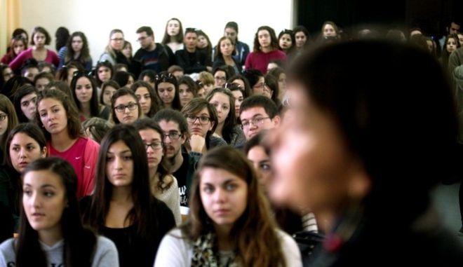 Φωτό αρχείου: Φοιτητές