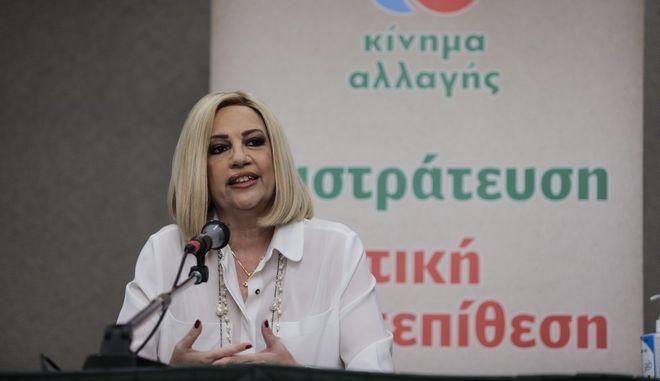 Η Φώφη Γεννηματά στην κοινή συνεδρίαση της Κοινοβουλευτικής Ομάδας του Κινήματος Αλλαγής