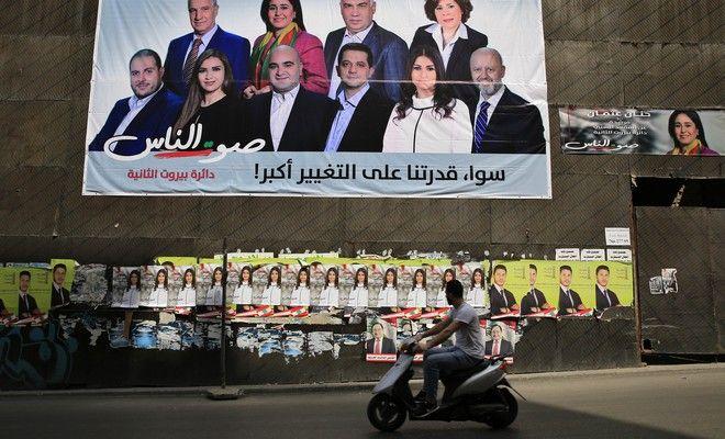 Προεκλογικές αφίσες των υποψηφίων για το κοινοβούλιο