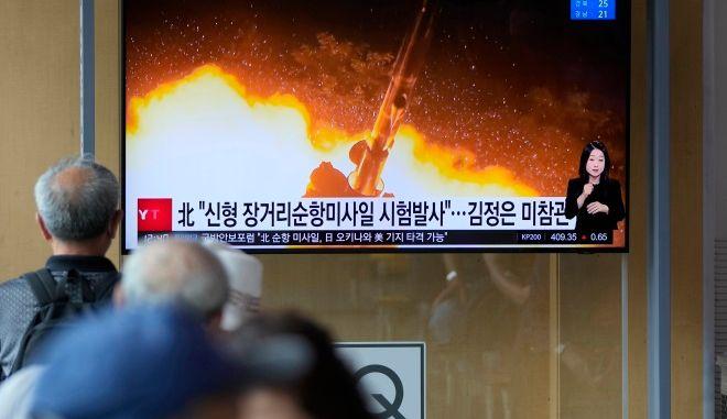 Εκτόξευση πυραύλων από τη Βόρεια Κορέα