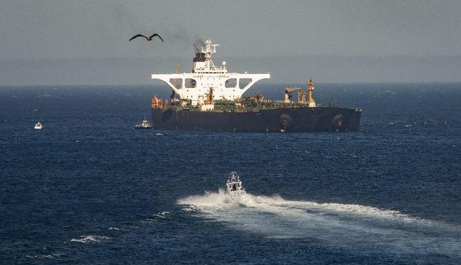 Το ιρανικό δεξαμενόπλοιο Grace 1