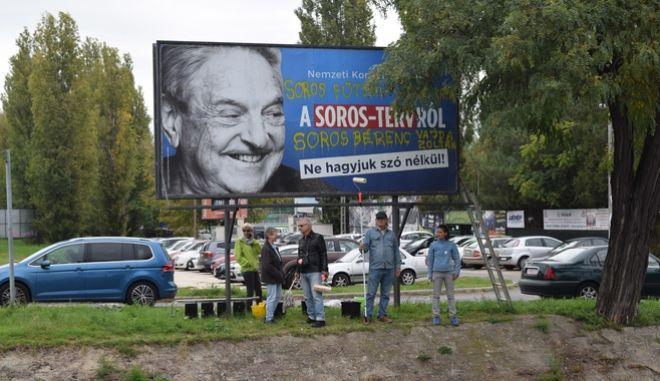 """Τεράστια μπάνερ σε δρόμους της Βουδαπέστης """"διακηρύττουν"""" τον πόλεμο στον Σόρος, σε μια από τις δεκάδες προεκλογικές αφίσες του επανεκλεγέντος πρωθυπουργού Βίκτορ Ορμπάν"""
