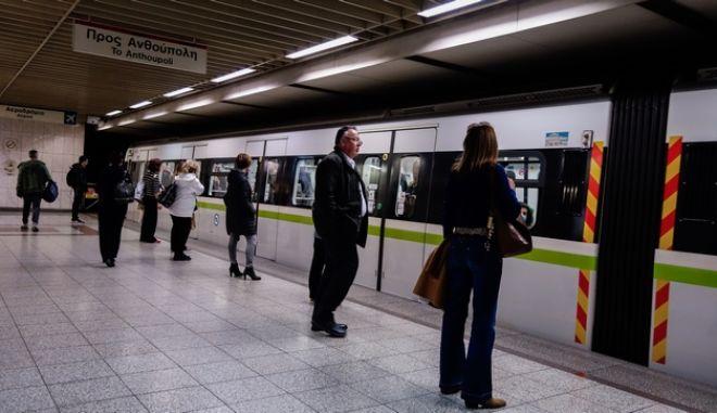 Εικόνα από το μετρό