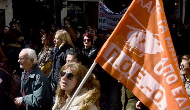 Συγκέντρωση διαμαρτυρίας της ΠΟΕ-ΟΤΑ, Αρχείο