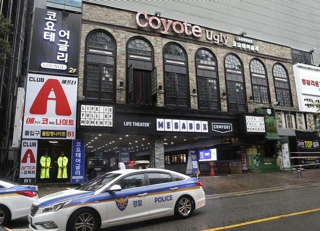 Το κλαμπ όπου σημειώθηκε η τραγωδία στη Νότια Κορέα