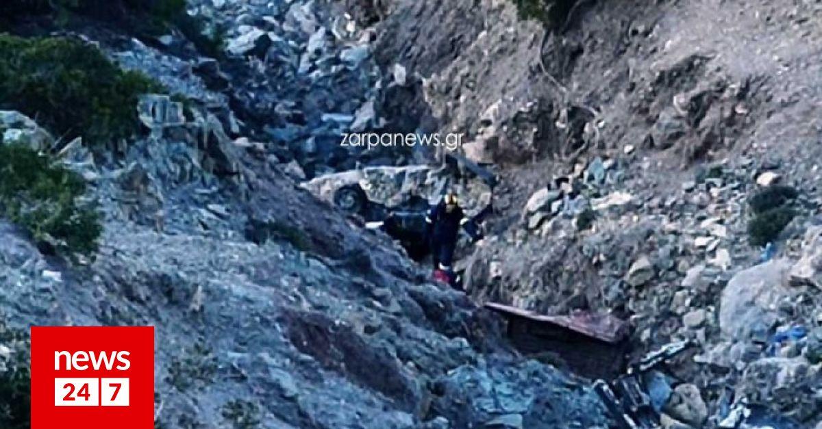 Τραγικό τροχαίο στη Γαύδο: Αυτοκίνητο έπεσε σε γκρεμό – Νεκρή μία γυναίκα – Κοινωνία