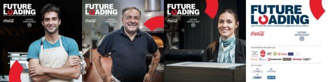 Future Loading: μια κοινωνική πρωτοβουλία για τις μικρές επιχειρήσεις του κλάδου HoReCa