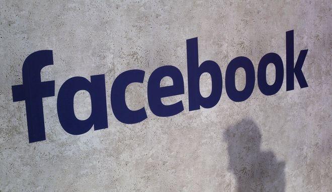 Το logo του Facebook