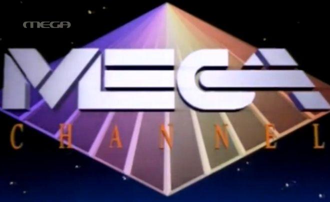 Το πρώτο σήμα του MEGA (1989)