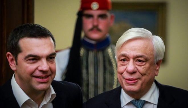 Ο πρωθυπουργός, Αλέξης Τσίπρας και ο ΠτΔ, Προκόπης Παυλόπουλος