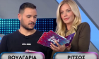 """Ρουκ Ζουκ: Η συγγνώμη του ΑΝΤ1 για το απαράδεκτο περιστατικό με τον ΠΑΟΚ και τη λέξη """"Βουλγαρία"""""""