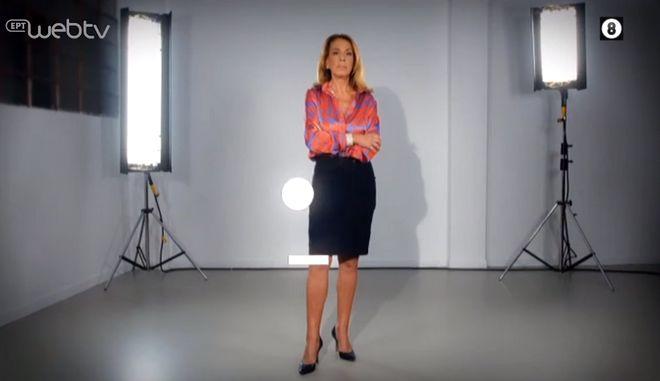 Όλγα Τρέμη - Εκπομπή 10