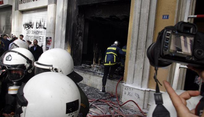 Η πυρκαγιά στην Marfin επί της οδού Σταδίου που στοίχισε τη ζωή σε τρεις ανθρώπους εκ των οποίων και μια έγκυος γυναίκα