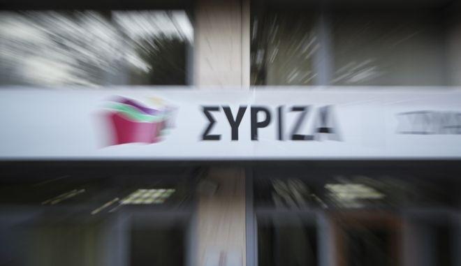 Τα γραφεία του ΣΥΡΙΖΑ στην πλατεία Κουμουνδούρου