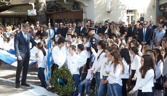 Ο Πρόεδρος της Νέας Δημοκρατίας Κυριάκος Μητσοτάκης στις εορταστικές εκδηλώσεις για την 28η Οκτωβρίου, στις Βρύσες Αποκορώνου Χανίων
