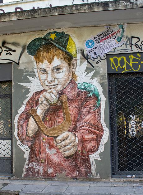 Τι τρέχει με τα γκράφιτι του STMTS στο κέντρο;