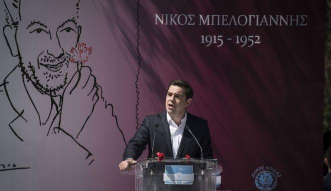 """Ο πρωθυπουργός, Αλέξης Τσίπρας, στα εγκαίνια της μόνιμης έκθεσης στο μουσείο """"Νίκος Μπελογιάννης"""""""