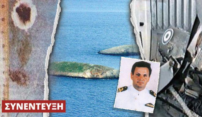 http://news247.gr/eidiseis/koinonia/article3882329.ece/BINARY/w660/news660x380.jpg