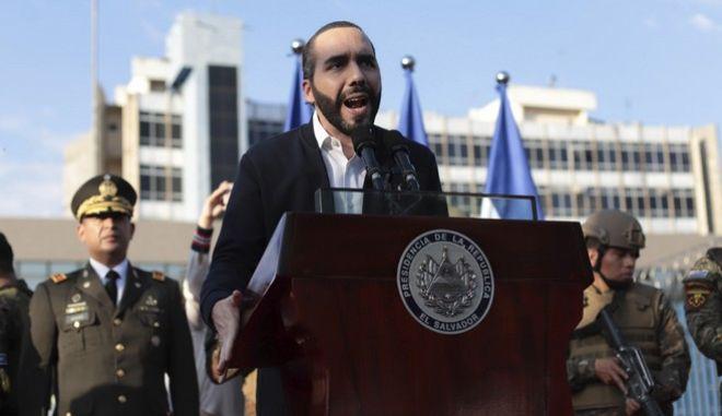 Ο πρόεδρος του Ελ Σαλβαδόρ Ναγίμπ Μπουκέλε
