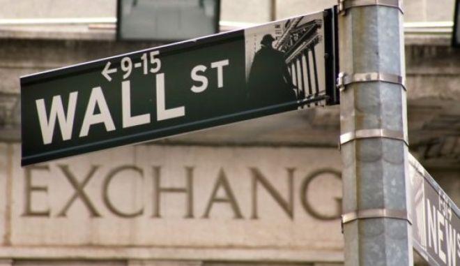"""""""Ημέρα της Ελλάδας"""" στη Wall Street"""