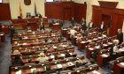 Βουλή ΠΓΔΜ Φωτό αρχείου