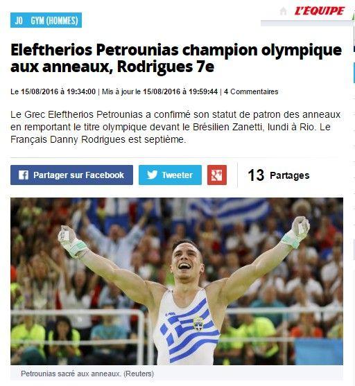 Πετρούνιας: Αποθέωση για τον Χρυσό Ολυμπιονίκη στα ξένα ΜΜΕ