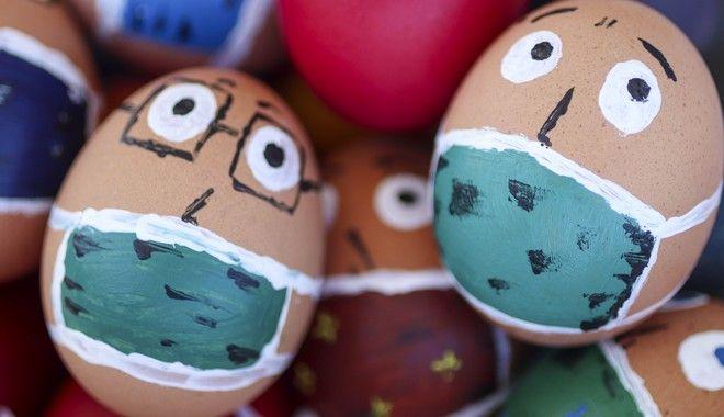 Στο πνεύμα των -διαφορετικών- ημερών και τα πασχαλινά αυγά