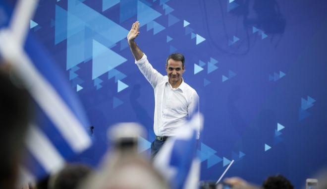 Ο πρόεδρος της ΝΔ Κυριάκος Μητσοτάκης σε προεκλογική συγκέντρωση