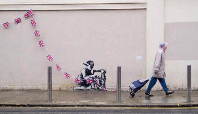 Το έργο του Banksy, Slave Labour