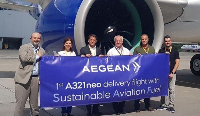 Πρώτη δοκιμαστική πτήση της AEGEAN, με βιοκαύσιμα
