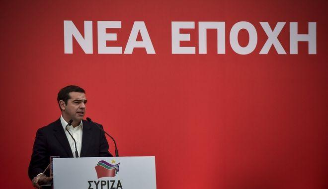 Ομιλία του Πρωθυπουργού Αλέξη Τσίπρα στην συνεδρίαση της Κεντρικής Επιτροπής του ΣΥΡΙΖΑ, το Σάββατο 13 Οκτωβρίου 2018. (EUROKINISSI/ΤΑΤΙΑΝΑ ΜΠΟΛΑΡΗ)