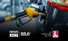 Μεγάλος διαγωνισμός News 24/7 στους 88,6: Κέρδισε 88,6 λίτρα καύσιμα κάθε μέρα - Ο τυχερός ακροατής της Τρίτης 28/05