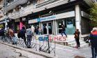 Θεσσαλονίκη: Μεγάλες ουρές έξω από τις τράπεζες