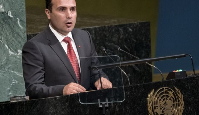 Macedonian Prime Minister Zoran Zaev addresses the United Nations General Assembly, Friday, Sept. 22, 2017, at U.N. headquarters. (AP Photo/Craig Ruttle)
