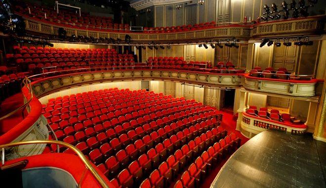 Το Εθνικό Θέατρο