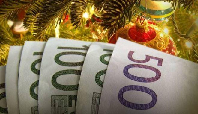 Δώρο Χριστουγέννων: Πότε και σε ποιους θα δοθεί